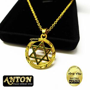 שרשרת מגן דוד זהב לגבר