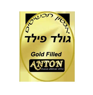 זהב גולדפילד