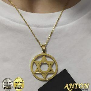 שרשרת מגן דוד זהב אל חלד לגבר 14K