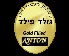gold-filled