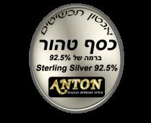 sterling silver 925-b