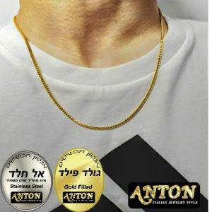 שרשרת זהב לגבר גולדפיד 2ממ
